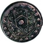 Печать Соломона на монете Марокко