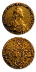 Монета в 10 рублей с профилем Екатерины II. 1766 г.