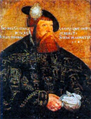 Густав I Ваза (1496-1560), король Швеции с 1523 г.