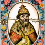 Иван Грозный (1530- 1584), великий князь Московский и всея Руси с 1533 г., первый царь всея Руси с 1547 г.