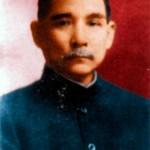 Сунь Ятсен (1866- 1925), основатель партии гоминьдан, один из наиболее почитаемых в Китае политических деятелей
