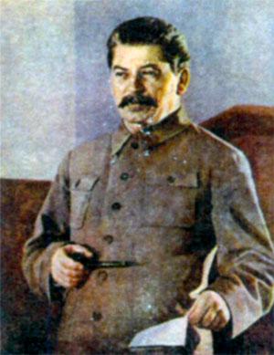 Иосиф Виссарионович Сталин (Джугашвили) (1878/79-1953), 1-й Председатель Совета Министров СССР (1946-1953)