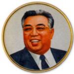 Ким Ир Сен (Ким Сон Чжу) (1912-1994), 1-й председатель кабинета министров Северной Кореи в 1948-1972 гг., 1 - й Президент Северной Кореи с 1972 г. Официальный портрет