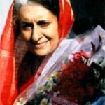 Индира Ганди (1917-1984), премьер- министр Индии в 1966-1977 и 1980-1984 гг.