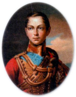 Александр II в молодости. Неизвестный художник. Ок. 1830 г.