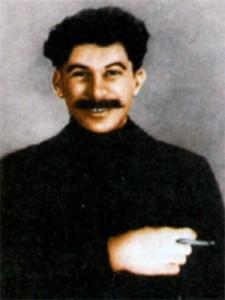 Сталин. 1915 г.