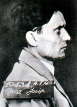 Иосин Броз во время ареста. 1928 г.