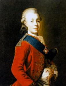 Великий князь Павел Петрович. Художник А. Рослин. 1777 г.