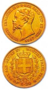 Профиль Виктора Эммануила И на монете. 1857 г.
