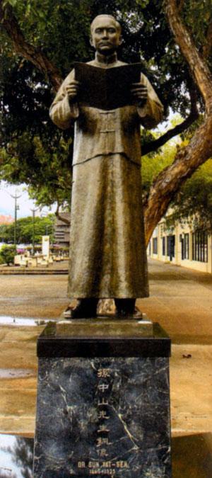 Статуя Сунь Ятсена в Гонолулу