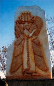Памятник Киру Великому в сиднейском Олимпик-парке. 1994 г.