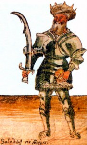 Саладин. Рисунок из рукописи XV в.