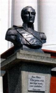 Бюст Симона Боливара в Антиокии (Колумбия) 2003 г.