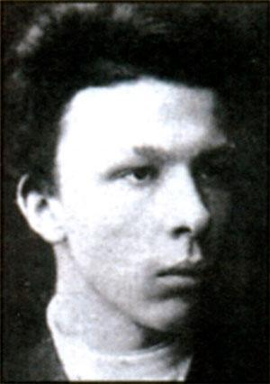 Александр Ульянов (1866-1887)