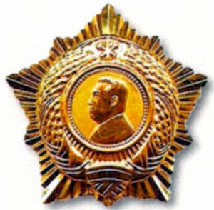 Орден КНДР имени Ким Ир Сена 2-й степени