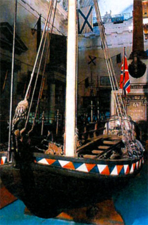 Ботик Петра I в Военно-морском музее Санкт- Петербурга