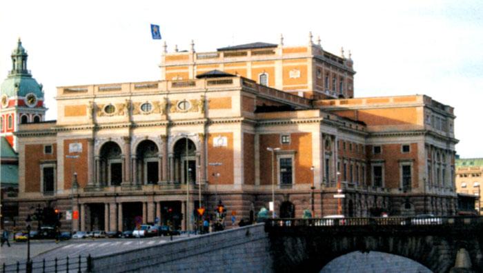 Королевская опера в Стокгольме, основанная Густавом III в 1782 г.
