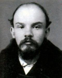 Владимир Ульянов. Полицейское фото. 1895 г.