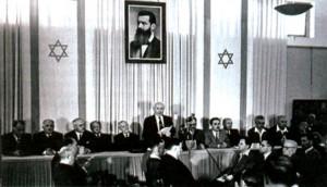 Давид Бен-Гурион провозглашает независимость Израиля под портретом Теодора Герцля. 14 мая 1948 г.