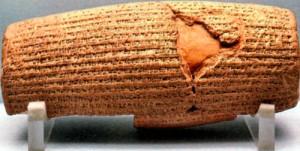 Цилиндр с воззванием «К вавилонянам»
