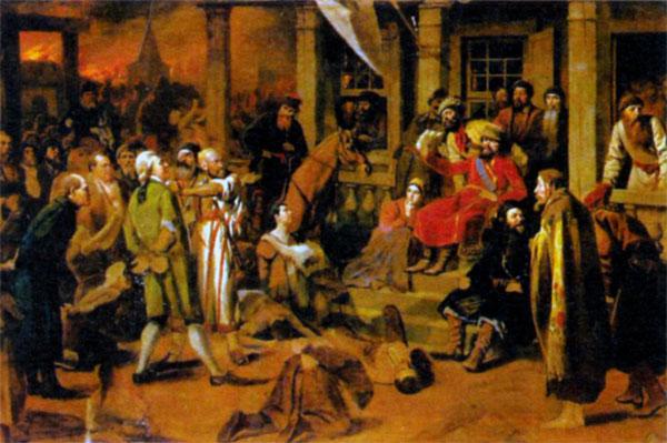 Суд Пугачёва. Художник В. Г. Перов. 1875 г.