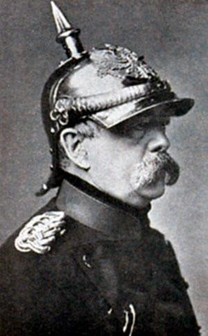 Бисмарк - канцлер Германии. 1871 г.