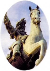 Статуя Людовика XIV в Версале