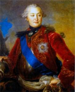Григорий Орлов (1734 - 1783). Художник С. Торелли. После 1763 г.