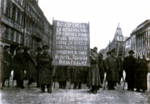 Антибольшевистская демонтсрация в Петрограде. Апрель 1917 г.