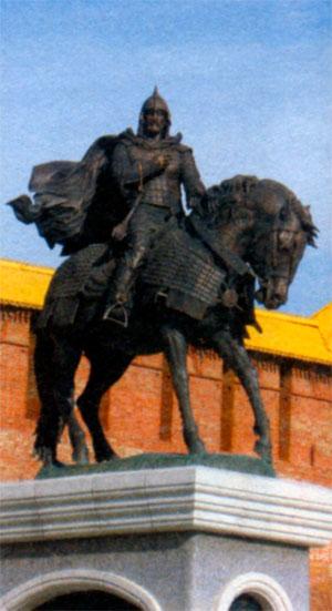 Памятник Дмитрию Донскому в Коломне